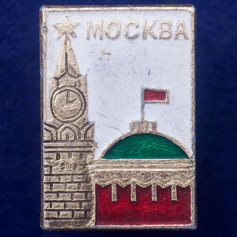 Советский значок Москва