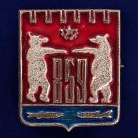 Советский значок Новгород