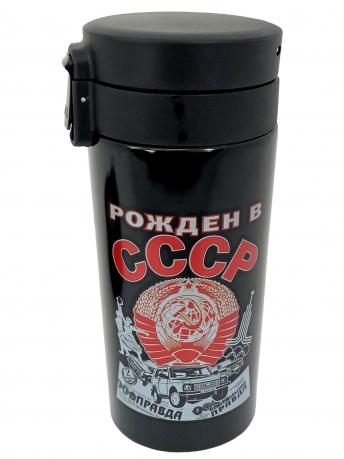 Современная термокружка Рожден в СССР