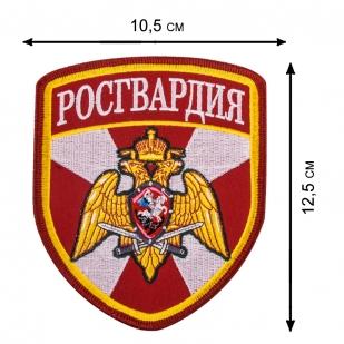 Современная мужская толстовка с символикой Росгвардии.