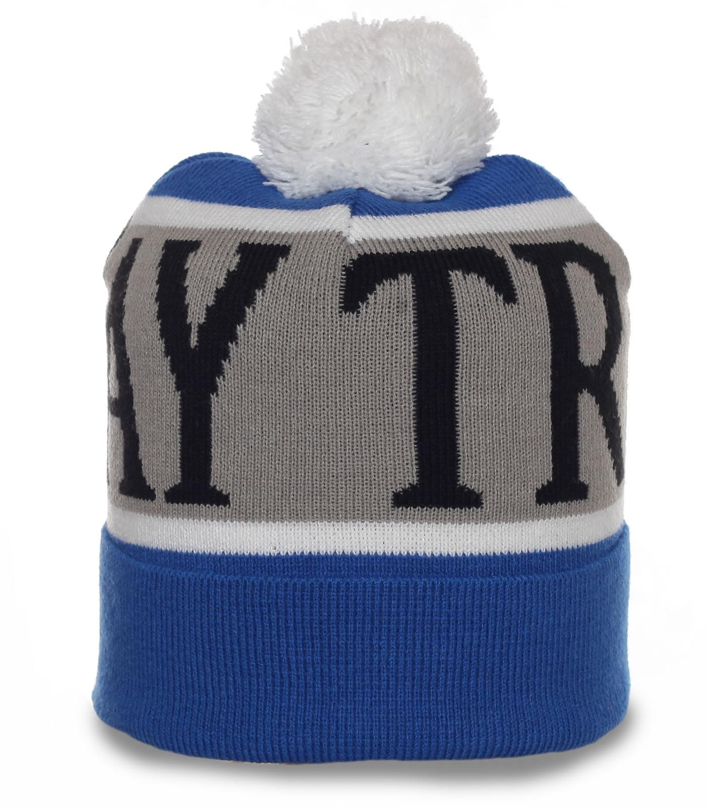 Современная уникальная мужская шапка STAY TRUE с отворотом молодежный стиль