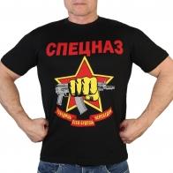Мужская спецназовская футболка