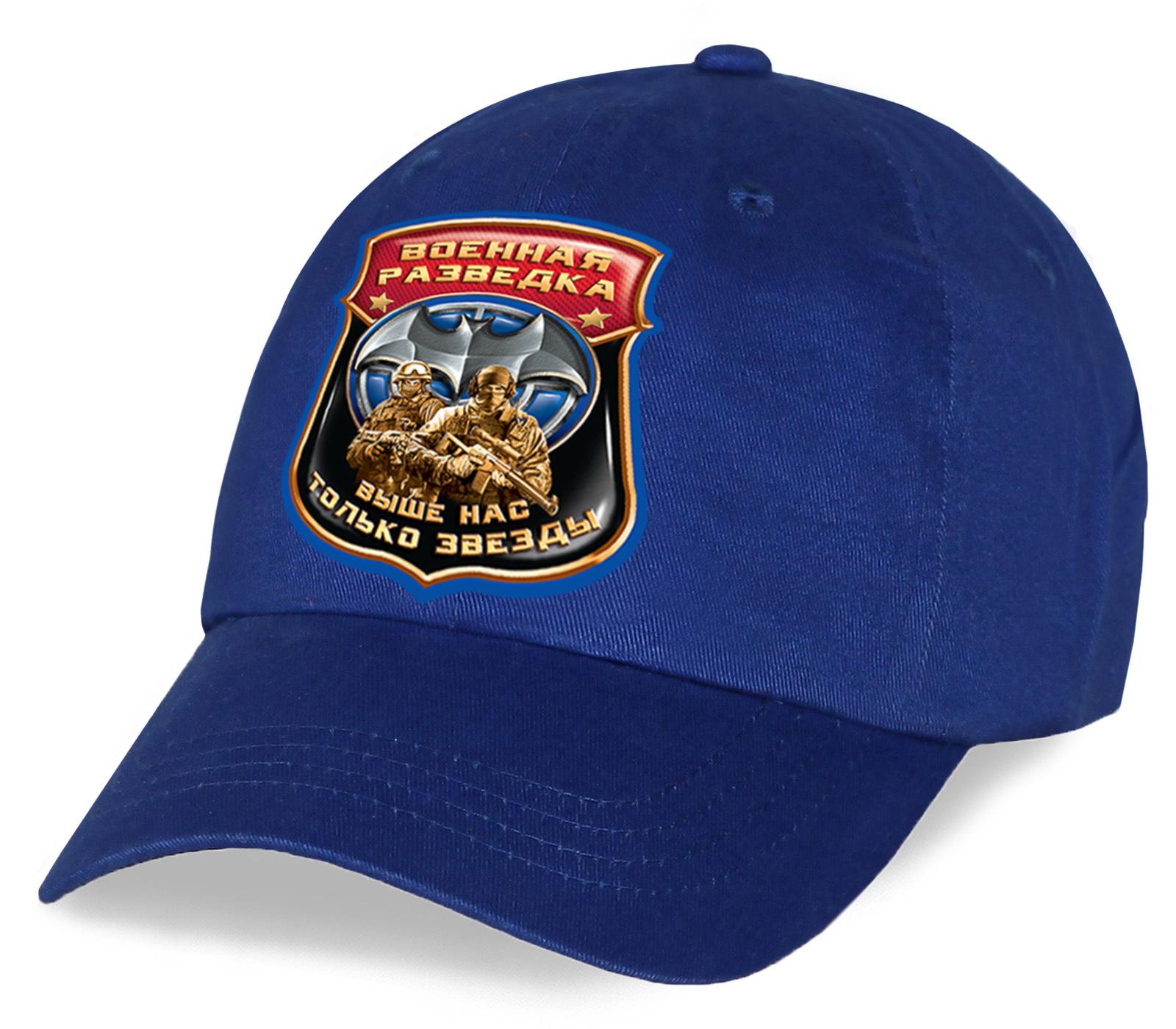 Спешите купить хлопковую мужскую кепку с авторским эксклюзивным принтом «Выше нас только звезды» от Военпро в подарок разведчику. Поспешите купить!