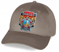 Спешите заказать патриотическую актуальную хлопковую кепку к празднику Победы – отменный корпоративный подарок от Военпро. Высокое качество по низкой цене