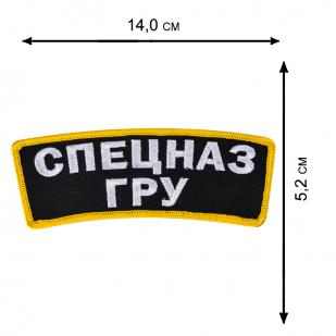 Универсальные армейские шорты с символикой Спецназа ГРУ