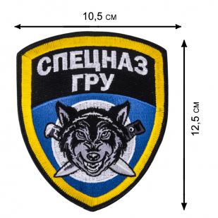 Трикотажная спецназовская толстовка с символикой ГРУ