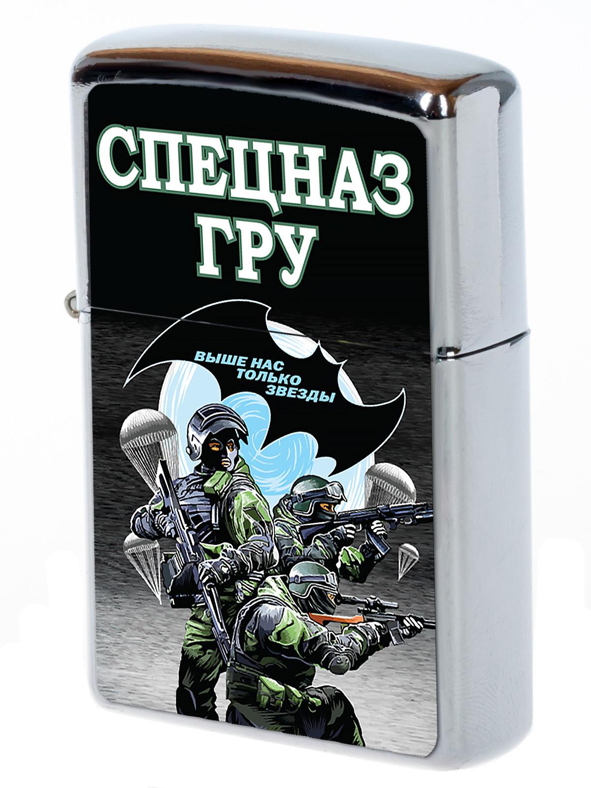 Спецназовская зажигалка ГРУ