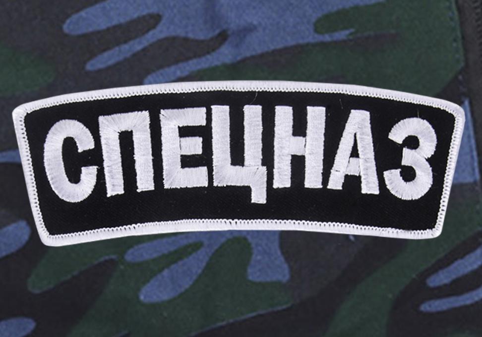 Спецназовские камуфляжные шорты нового образца