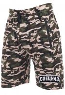 Спецназовские шорты с вышивкой