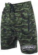 Спецназовские военные шорты