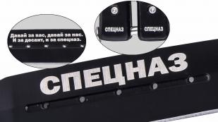 Спецназовский нож-балисонг от Военпро