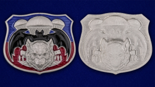 Спецназовский жетон ГРУ по лучшей цене