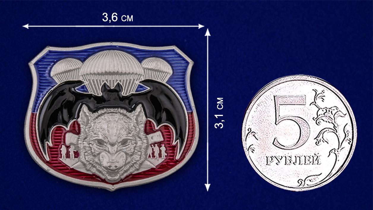Спецназовский жетон ГРУ - размер