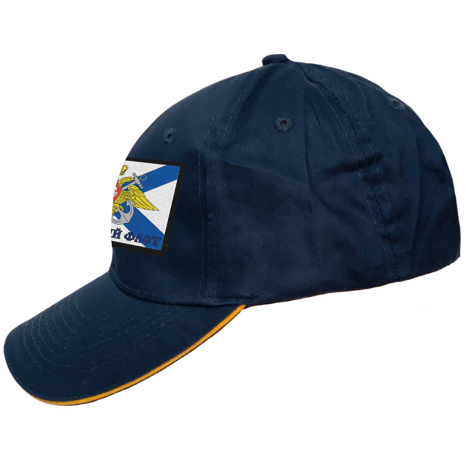 Купить бейсболку Балтийский флот ВМФ с доставкой