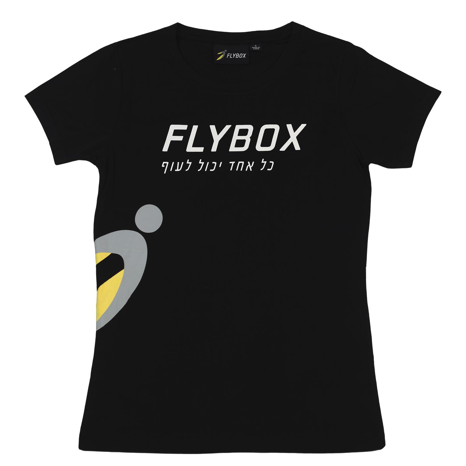 Спортивная футболка FlyBox из натурального хлопка