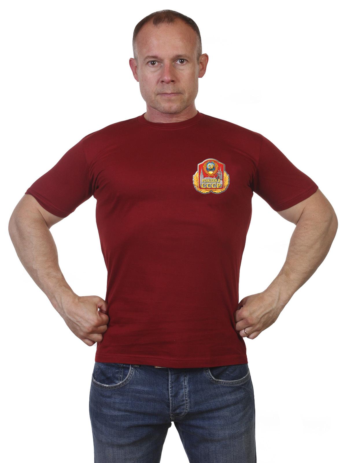 Модные мужские футболки СССР с доставкой