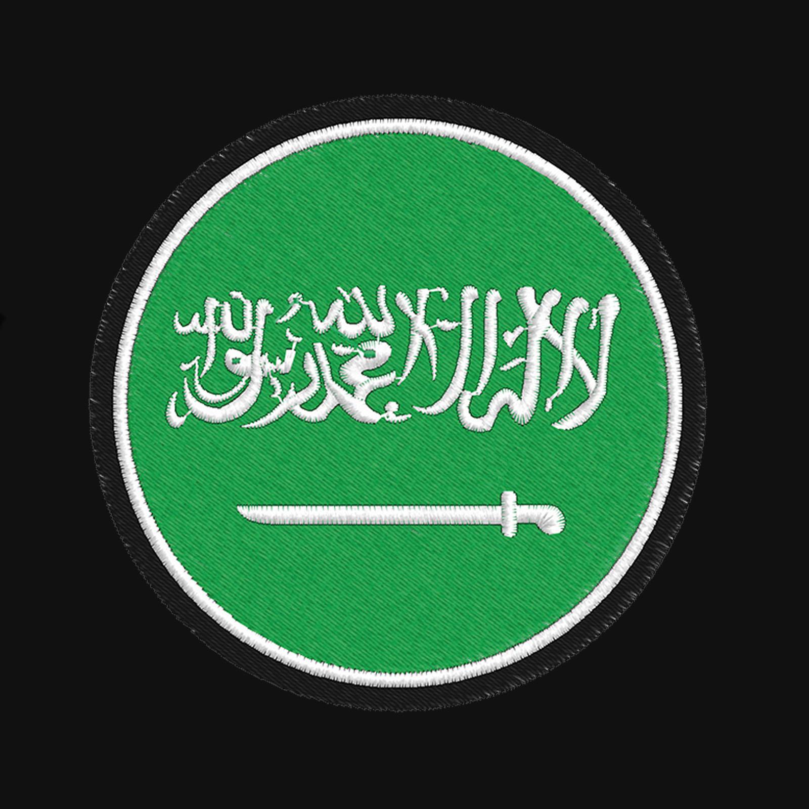 Спортивная толстовка с нашивкой Саудовская Аравия купить по экономичной цене