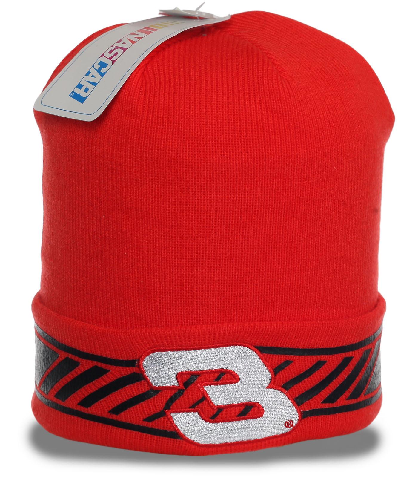 Спортивная яркая мужская шапка с отворотом отличный выбор для ценителей качества