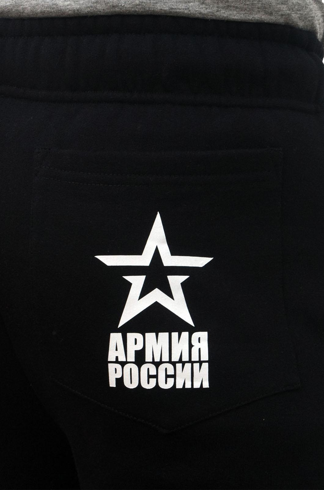 """Спортивные брюки """"Армия России""""-логотип сзади"""
