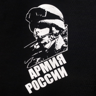 """Спортивные брюки """"Армия России""""-логотип"""