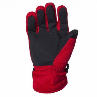 Спортивные горнолыжные перчатки Brugi заказать в Военпро