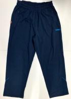 Спортивные мужские штаны от KICKERS