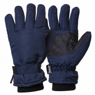 Спортивные перчатки на флисе и тинсулейте