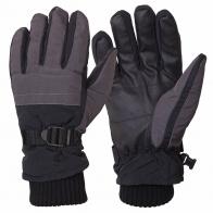Спортивные перчатки на тинсулейте NET