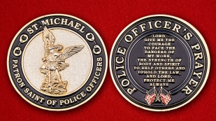 St. Michael Patron Saint of Police Officers Challenge Coin - obverse and reverse