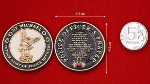 St. Michael Patron Saint of Police Officers Challenge Coin - comparative size