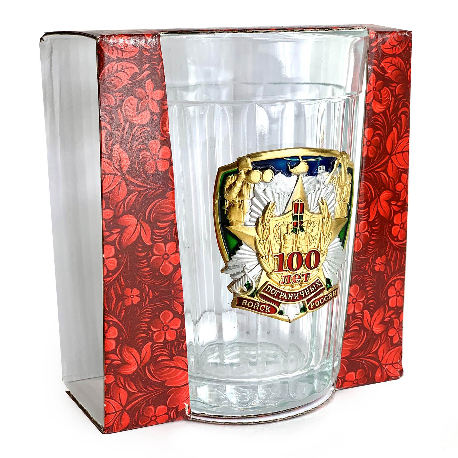 Подарочный граненый стакан Погранвойска