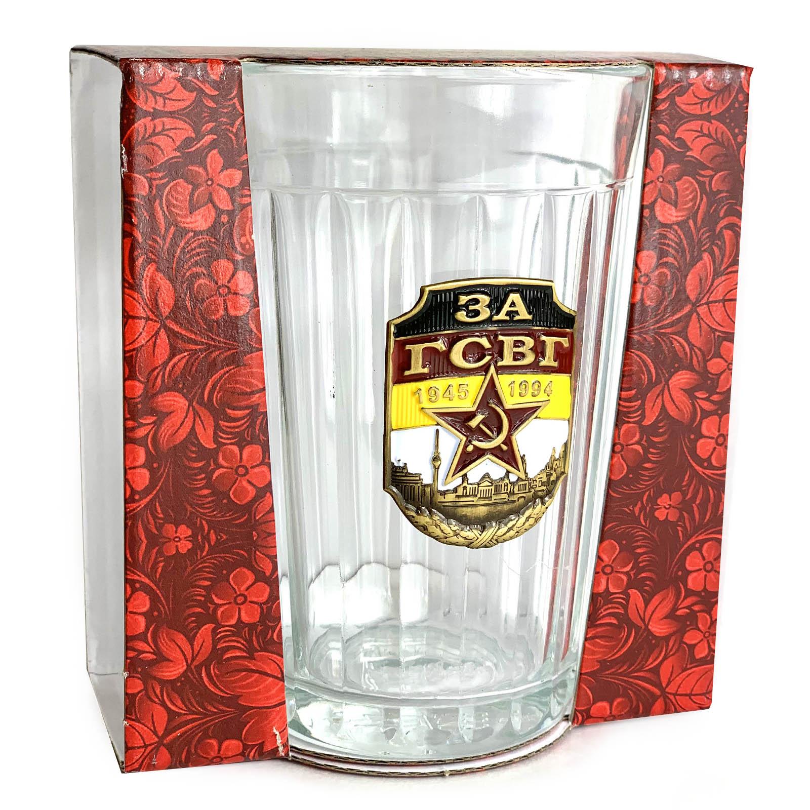 Настоящий граненый стакан ГСВГ