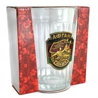 Подарочный стакан Афган