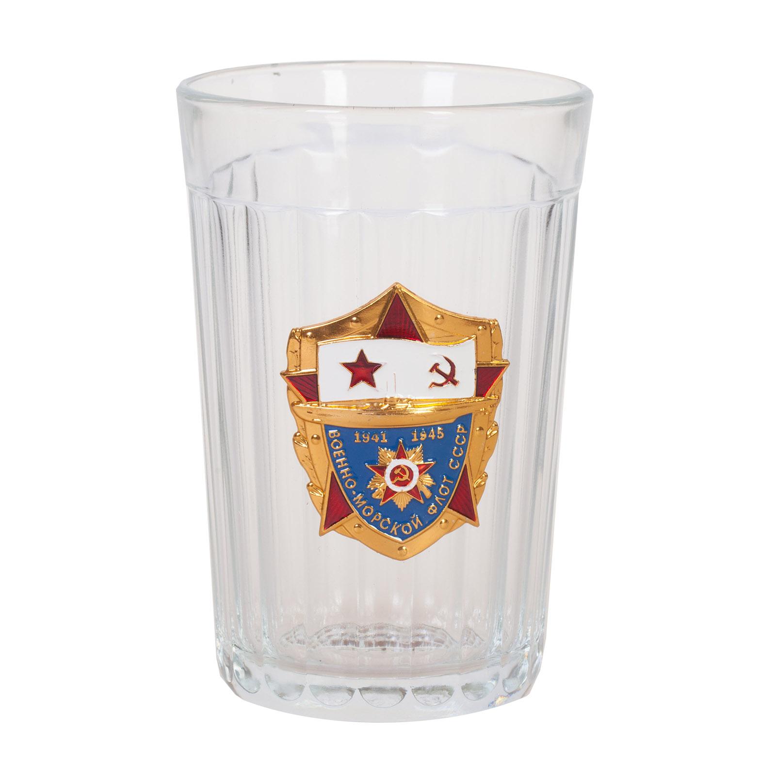 Стакан в подарок ветерану ВМФ СССР