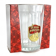 Подарочный граненый стакан Победа