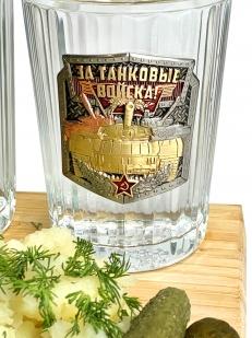Граненые стаканы в наборе Танковые войска