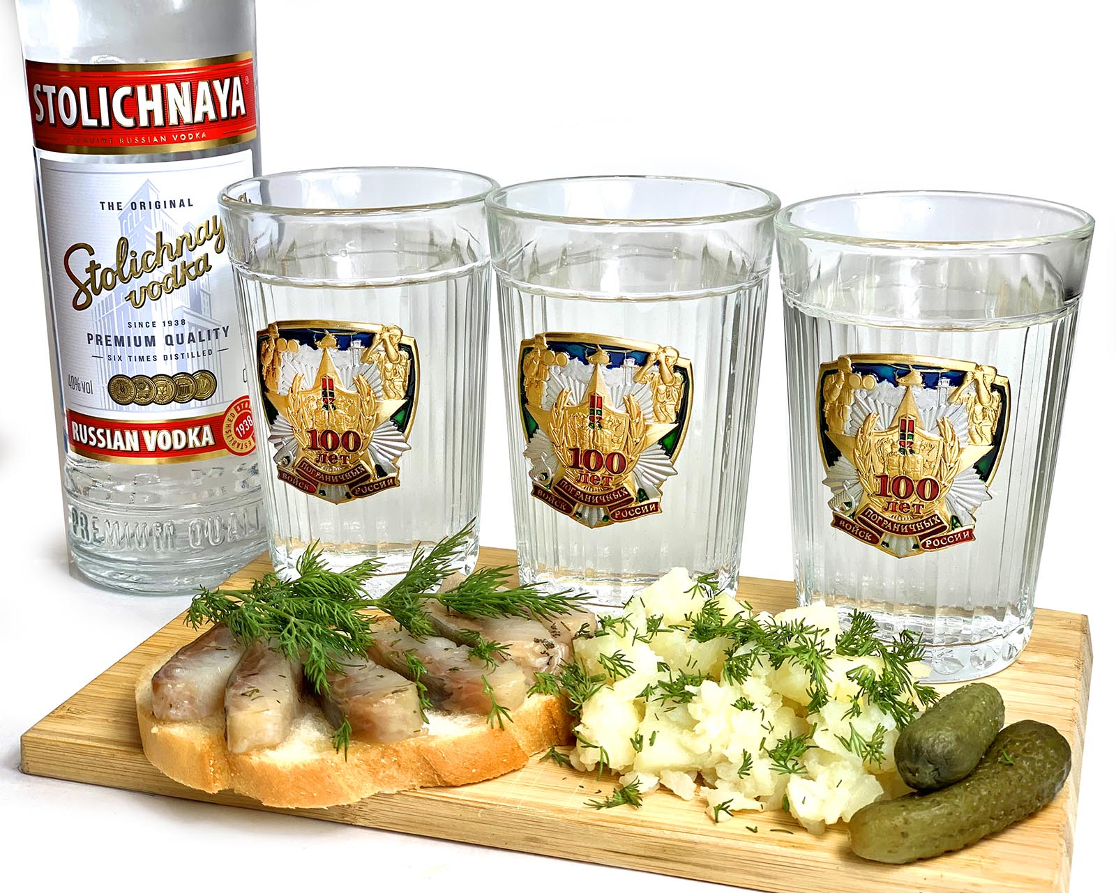 Граненый стакан с символикой Погранвойск