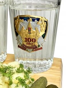 Набор стаканов Погранвойска