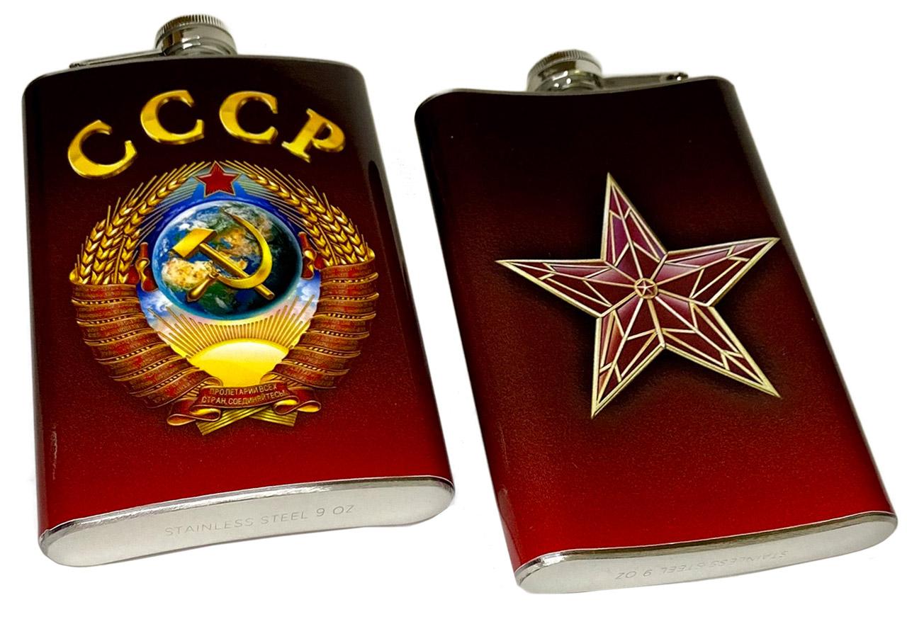 Стальная фляжка с гербом СССР