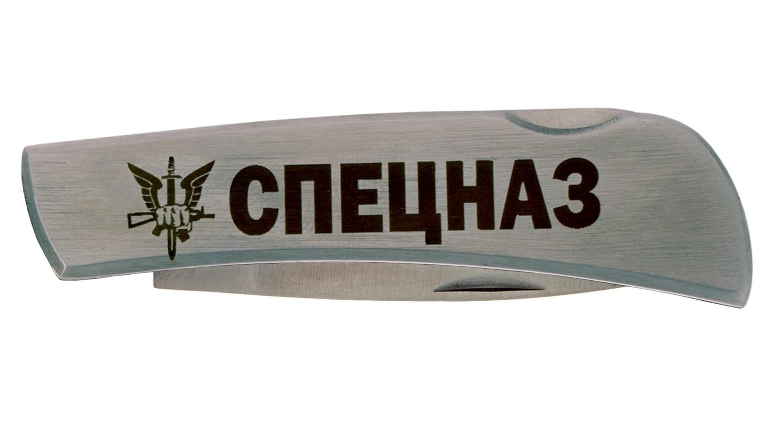 """Стальной нож """"Спецназ Росгвардии"""" с гравированной эмблемой от Военпро"""