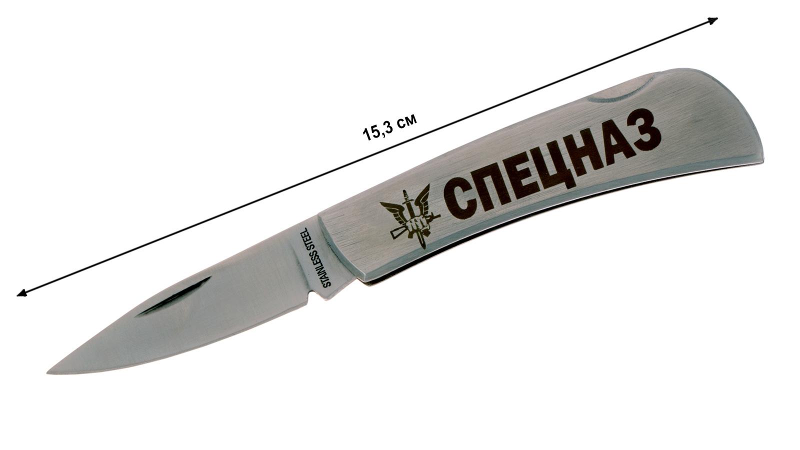 """Стальной нож """"Спецназ Росгвардии"""" с гравированной эмблемой из стали"""