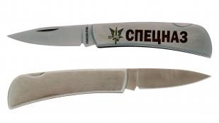 """Стальной нож """"Спецназ Росгвардии"""" с гравированной эмблемой по лучшей цене"""