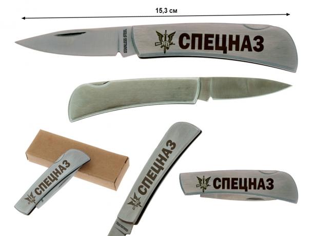 """Стальной нож """"Спецназ Росгвардии"""" с гравированной эмблемой"""