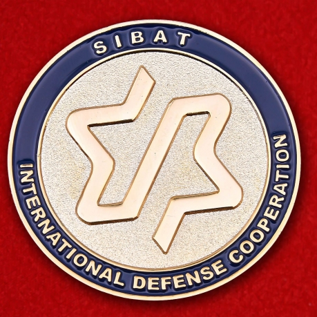 State of Israel Minisnry of defense Challenge Coin