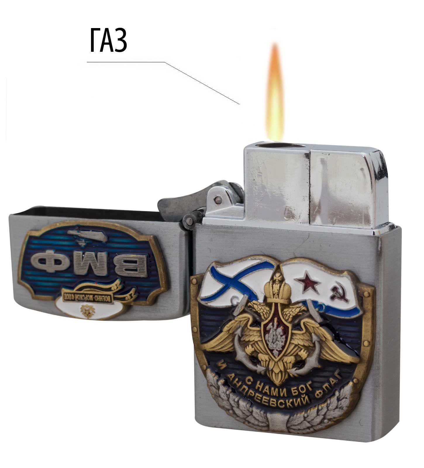 "Статусная газовая зажигалка ""За ВМФ!"""