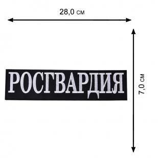 Статусная мужская толстовка Росгвардия.