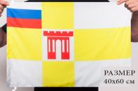 Ставропольский флаг 40x60 см