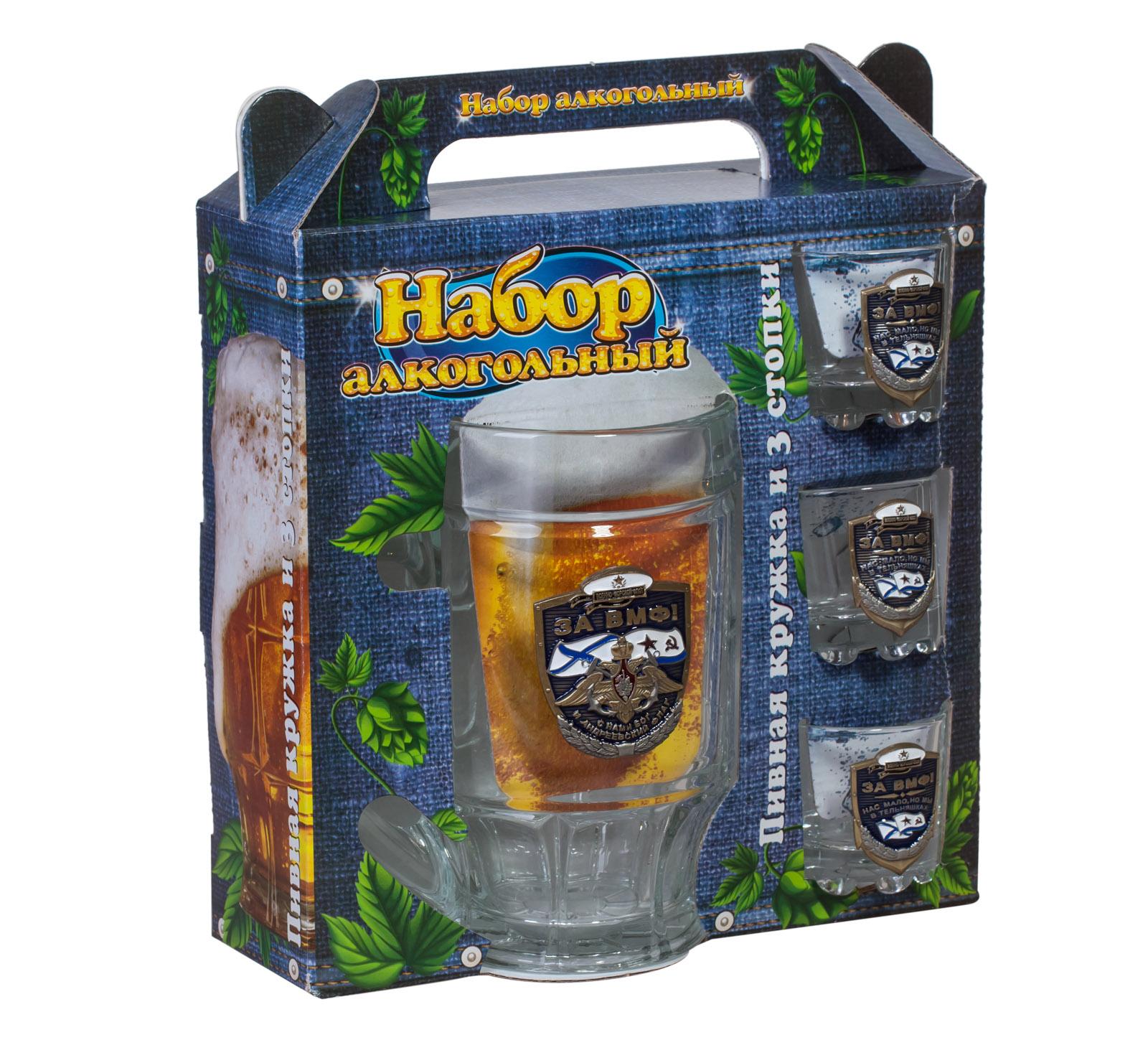 Стеклянный набор для напитков За ВМФ!