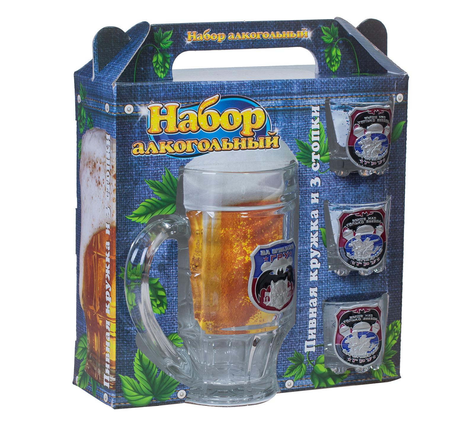 Стеклянный набор Спецназ ГРУ для крепких напитков