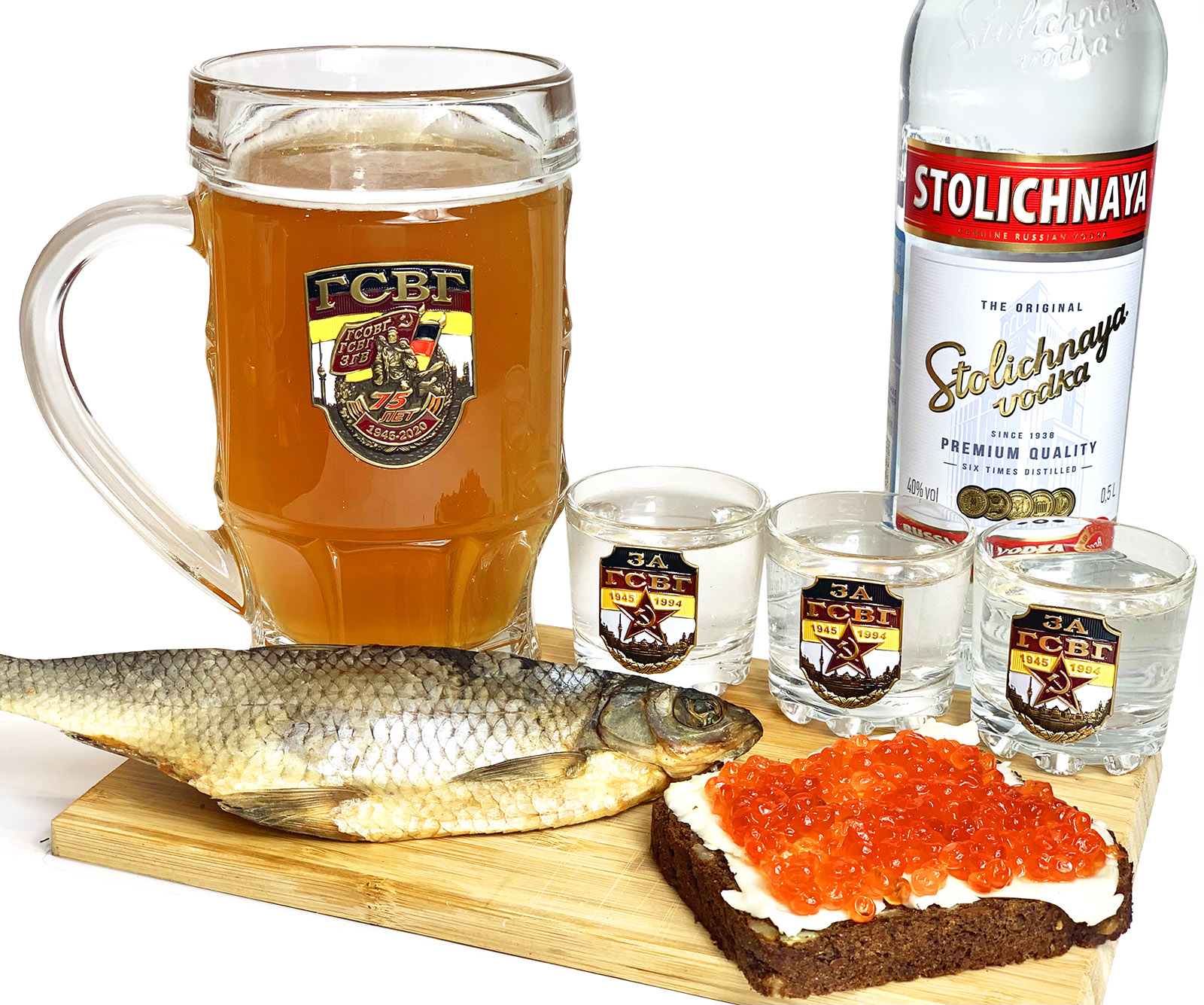 Набор для спиртных напитков ГСВГ – стопки и пивная кружка